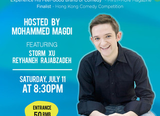 I'm Headlining on Saturday (July 11)!  Check out who's joining me in Shanghai...