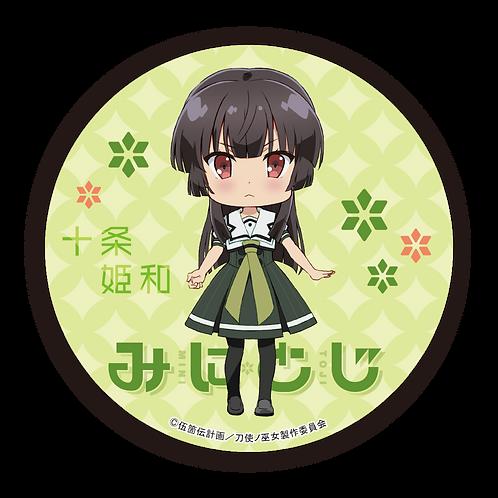 みにとじ ちょっとおおきめ缶バッジ(十条姫和)