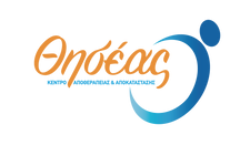 Logo_thiseas_gr no motto.png