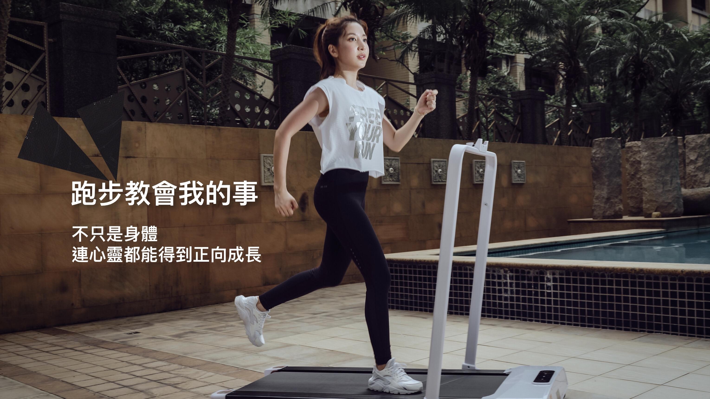 家用JHT極創平板跑步機動力升級款K-1901