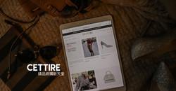 Cettire澳洲精品電商價格太有競爭力,品牌選擇多且寄送快速的宅家網購新選擇!中文對照購物教學、推薦商品清單、運費、關稅、退貨