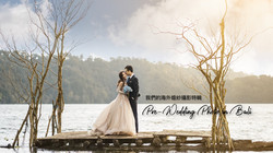 夢幻海外婚攝怎麼選?該注意哪些事?分享我們的峇厘島婚紗照,加映自助婚紗旅拍特輯