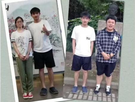 REITS参赛队|上海财经大学防不胜房队