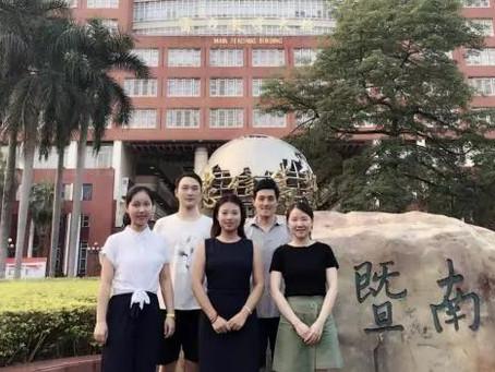 REITS参赛队|暨南大学ALPHA GEEK队