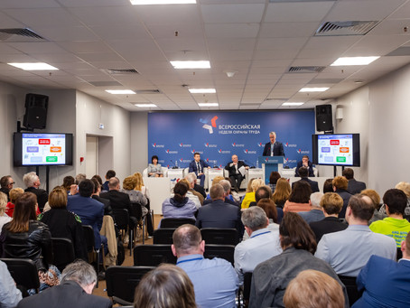 «Главное – комплексный подход»: определены четыре блока деловой программы ВНОТ-2020