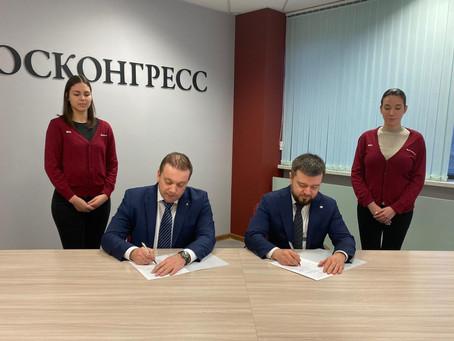 Фонд Росконгресс и АО «Электрификация» подписали дорожную карту по проекту SAPE