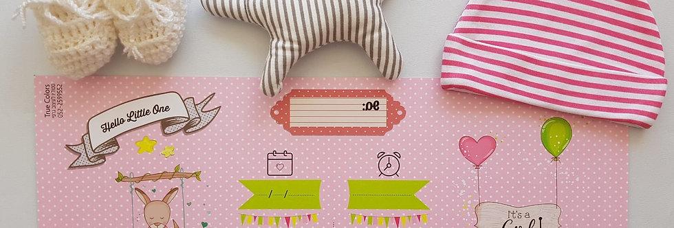 עיטופית תעודת לידה - בת