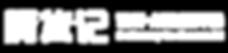 首页-豚货记-3-Logo.png