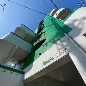 中城村 アパート塗り替え塗装工事