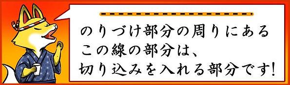 説明バナー.JPG