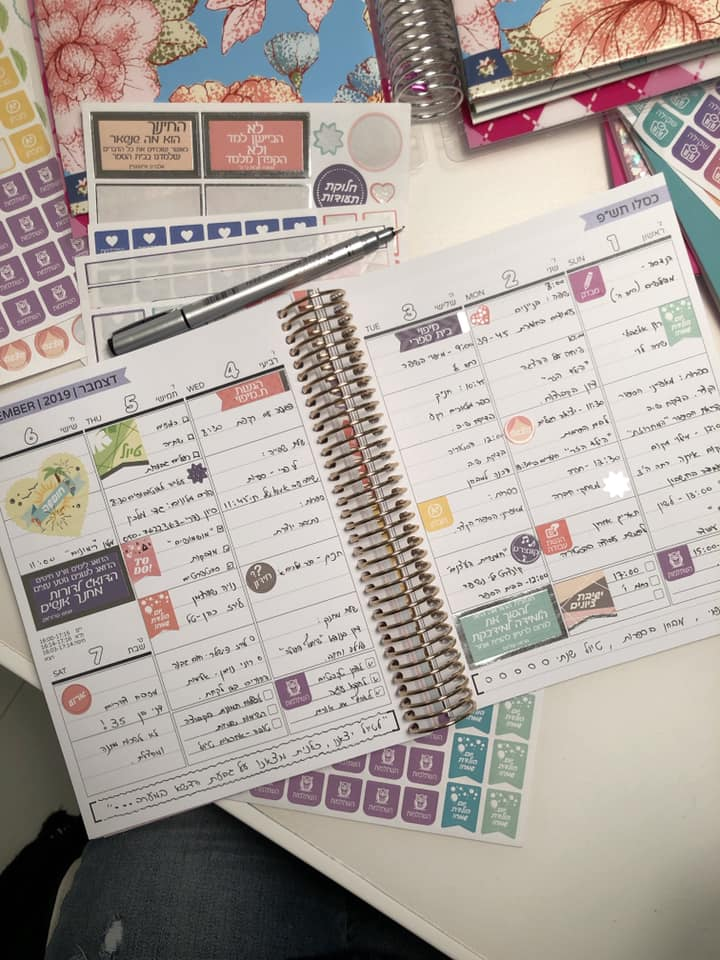 amazing day planner