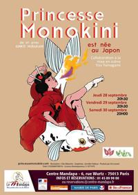 「ニッポンで生まれたプリンセス・モノキニ(Princesse Monokini est née au Japon)」