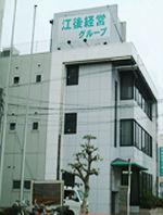 kyoto-office.jpg