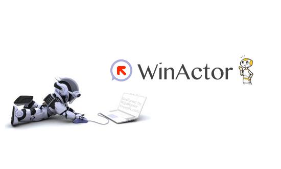 winactor-03.png