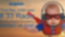 Flugbaby-Logo-249x144px-72-dpi.png