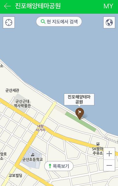 진포해양테마공원.jpg