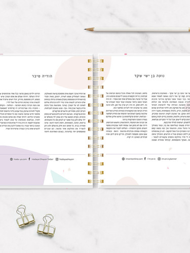 pages_1.jpg