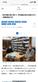 農泊協議会の取組みを観光業界のメルマガで掲載頂きました😊