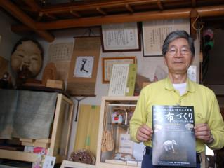 お茶と共に掛川が誇る伝統工芸品「葛布」に携わることが出来る喜び(^^)