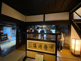 """""""東海道を歩く""""当たり前を観光資源に!"""
