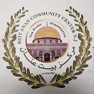 Beit Anan Community Center.jpg