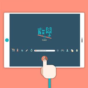 Educational App UI Deisgn