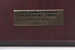 17-Tokio2009-2