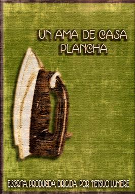 01-afiche_plancha