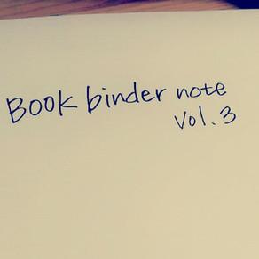 わたしも本を作りたい。