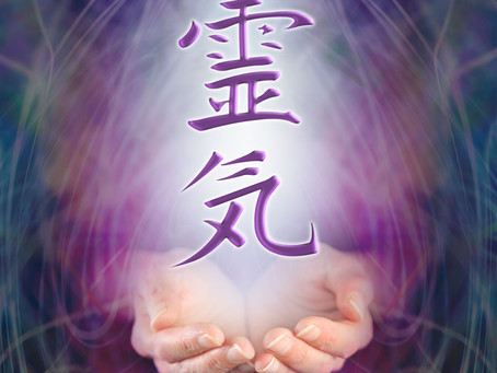 Reiki Sessions are Online