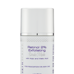 Retinol 2% Exfoliating Srub/Mask