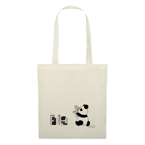 Pandagame Beutel