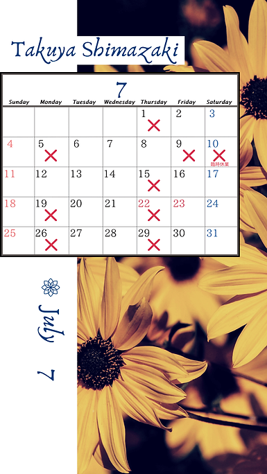嶋崎‐7月