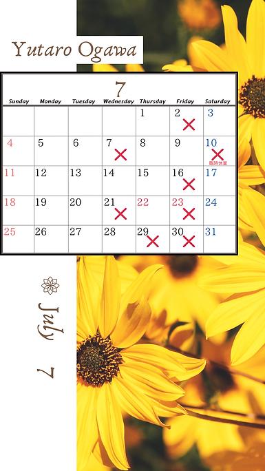 小川‐7月