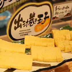 大阪府 心斎橋 朝食 ビュッフェ