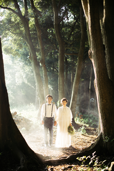Natural Forest Wedding