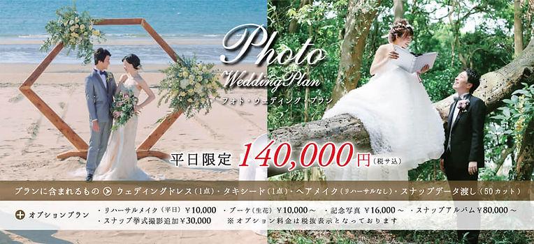 PhotoWDplan2020.jpg