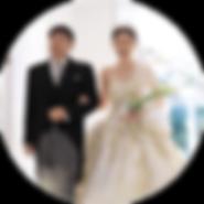 IMG_5241-maru_k.png