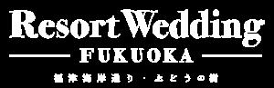 ResortWD_Logo_OK_WHT_300k.png