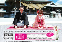JimotoKon2s_karui.jpg
