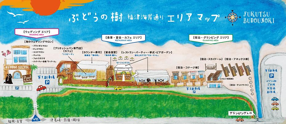 ぶどうの樹福津海岸通りエリアマップ