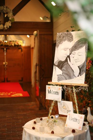 Eternal Love Wedding