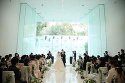 Give Thanks Wedding
