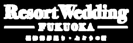 ResortWD_Logo_OK_WHT_580k.png