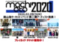 machioto20202_HPYO_2.png