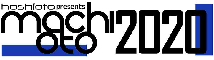 machioto2020_logo.png