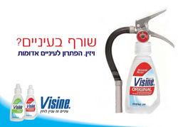 VISIN ad