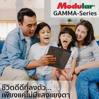GAMMA-Series_คุณสมบัติ.jpg