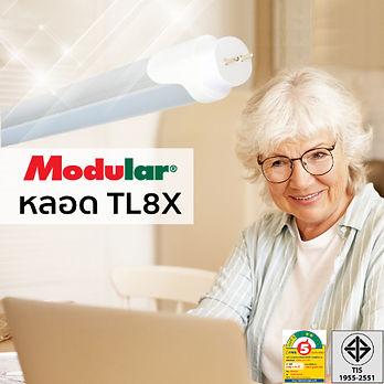 TL8X-ปก.jpg