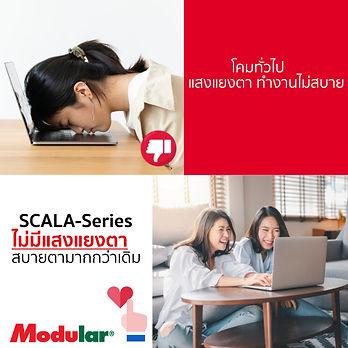 SCALA-Series_การตลาด.jpg
